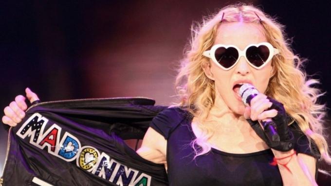 Мадонна трусики концерт