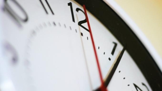 Разница времени с алтайским.в чем вы храните свои сбережения?