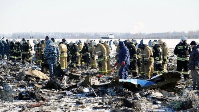 где разбился рейс 981 жилые комплексы