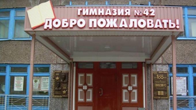 Кузбасские школы вошли в ТОП-200 лучших школ страны