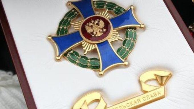 Две курские семьи получили президентские награды