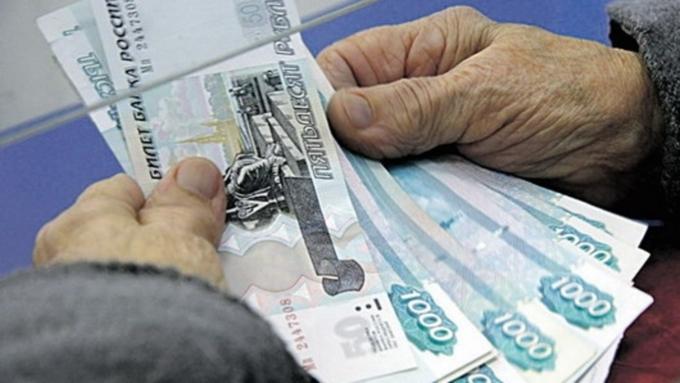 Увеличение пенсии в сентябре 2015 года
