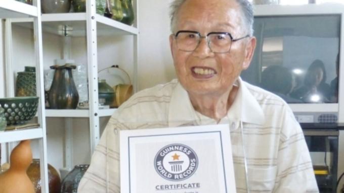 96-летний японец стал самым пожилым выпускником университета  вмире