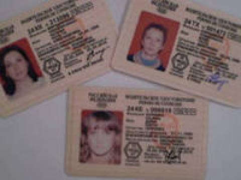 Как быстро заменить документы при смене фамилии