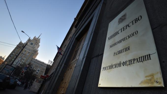 МЭР намерено ликвидировать все площадки для госзакупок, кроме одной