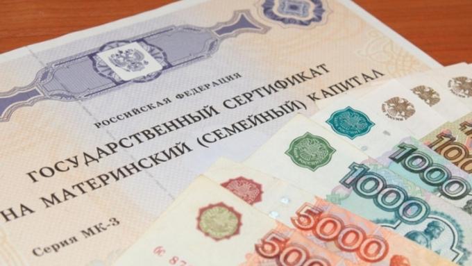 65 граждан Морозовского района получили единовременную выплату изсредств материнского капитала