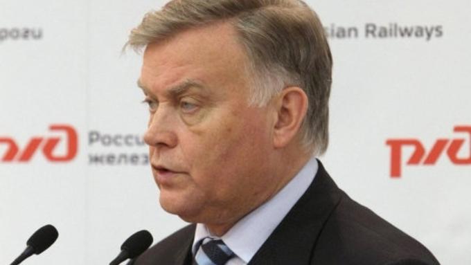 РЖД потратит 727 млн руб. напремии членам правления
