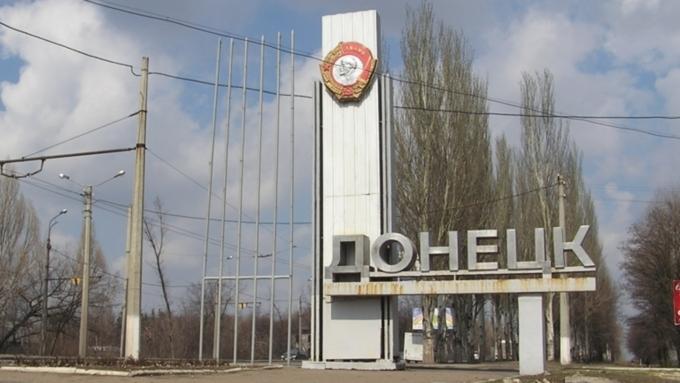 ВДонецке сдетонировало неустановленное взрывное устройство