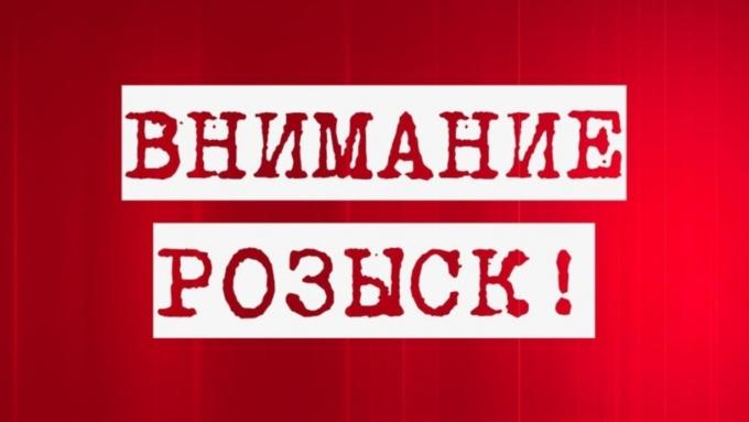 ВАлтайском крае без вести пропала 16-летняя девушка