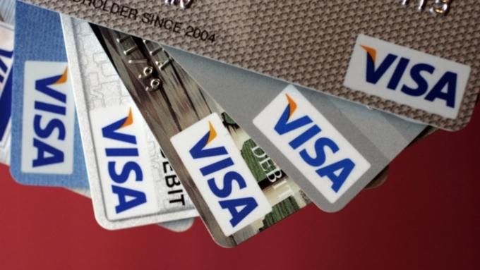 Саровбизнесбанк начал обслуживание карт «Мир» в собственных банкоматах