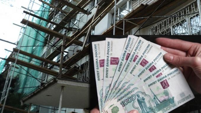 Регион получит 42 млн. руб. нальготы пенсионерам пооплате капремонта