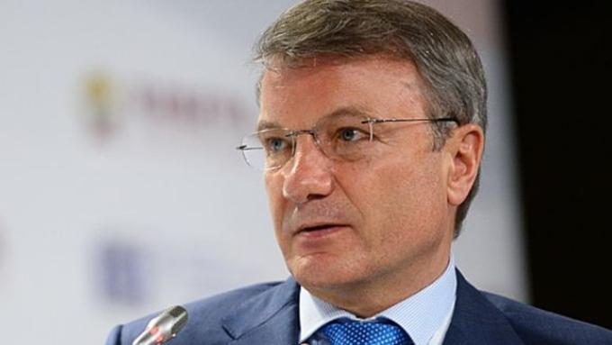 Тренд наснижение ставок в русской экономике продолжится в следующем году — Греф