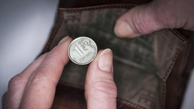 АКРА: недостаток бюджета РФ втечении следующего года достигнет 3,9 процента ВВП