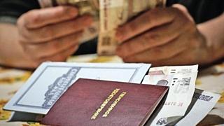 Социальные льготы для пенсионеров в алтайском крае