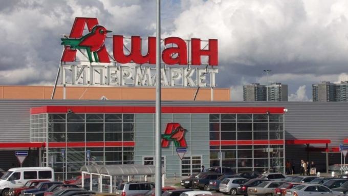 «Ашан» стала самой удачной иностранной компанией в РФ поверсии Forbes
