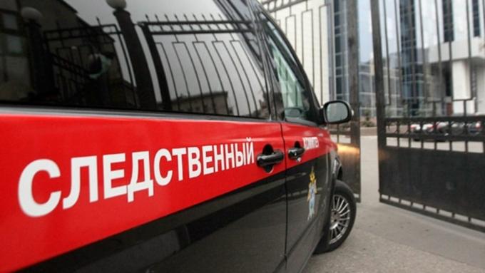 Босс одного из учреждений управделами президента найден застреленным в столице России