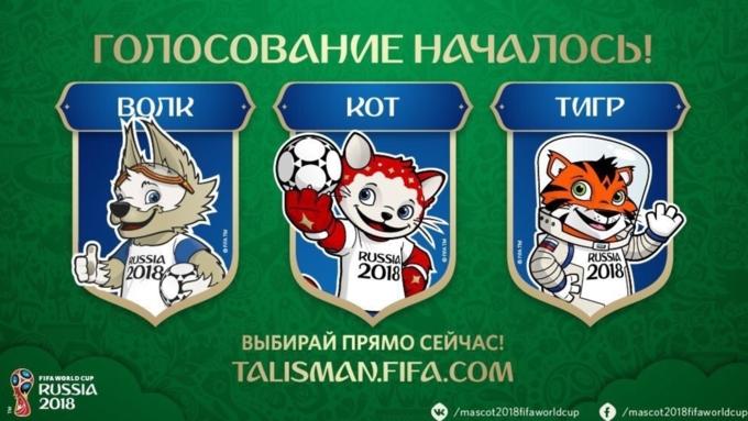 Стартовало голосование заталисман чемпионата мира