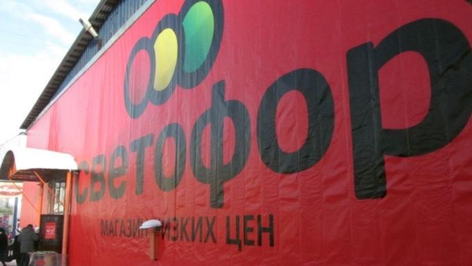 Магазины «Светофор» нарушают закон вАлтайском крае— Роспотребнадзор