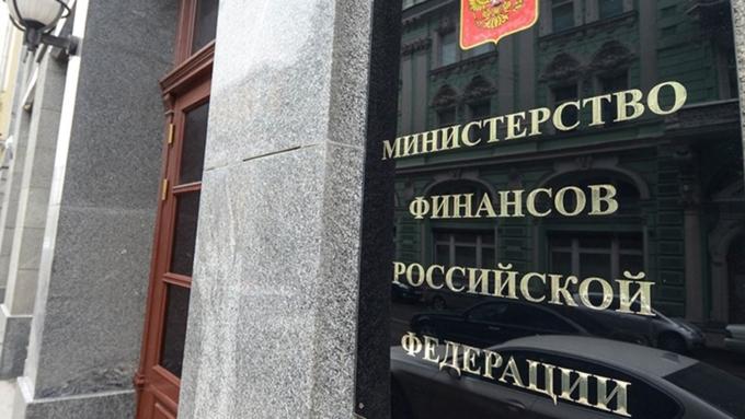 Министр финансов Российской Федерации предложил поднять единый налог для малого бизнеса
