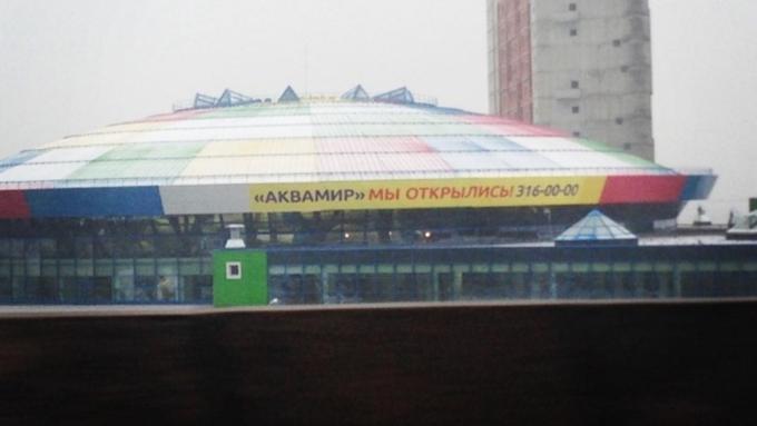 ВНовосибирске открылся крупнейший в РФ аквапарк