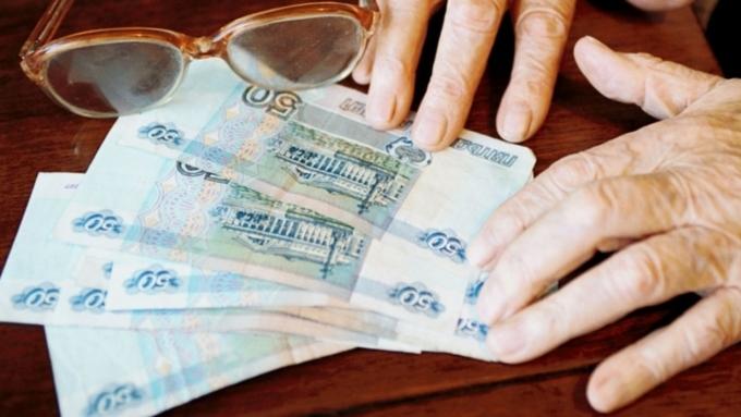 Возврат подоходного налога за квартиру пенсионер