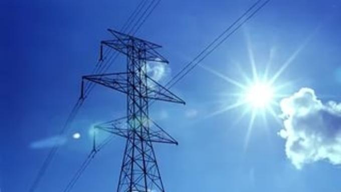 Индексация тарифов наэлектроэнергию предлагается науровне 4% вгод