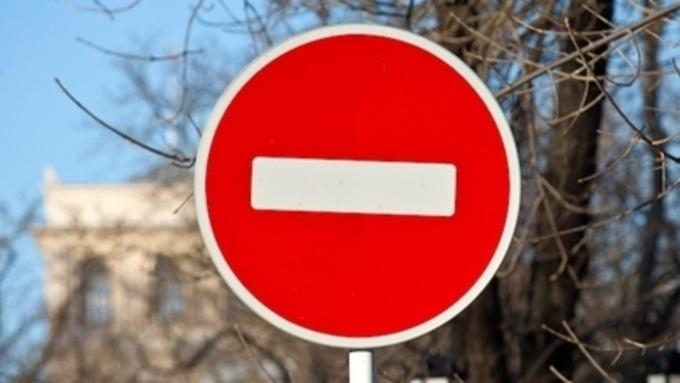 Движение транспорта закроют напр.Социалистическом вБарнауле 27октября