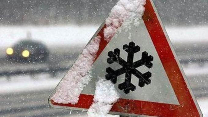 ВАлтайском крае объявлено штормовое предупреждение