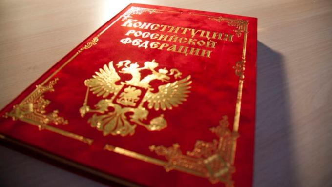 Хабаровчане в числе первых в России отметят День Конституции