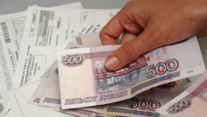 Налог на недвижимость за 2015 года для пенсионеров