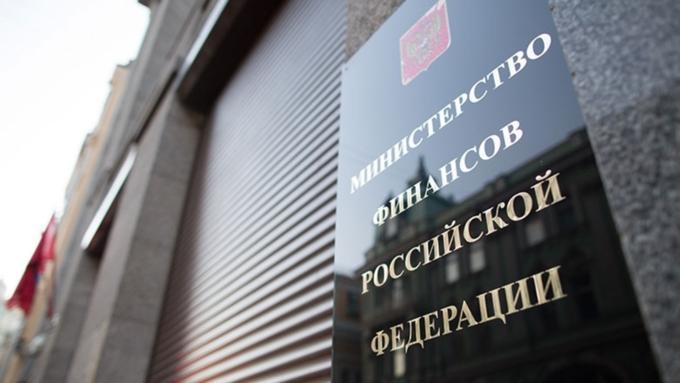 ВКремле и руководстве обсуждают возможность слияния Минэкономразвития сМинфином