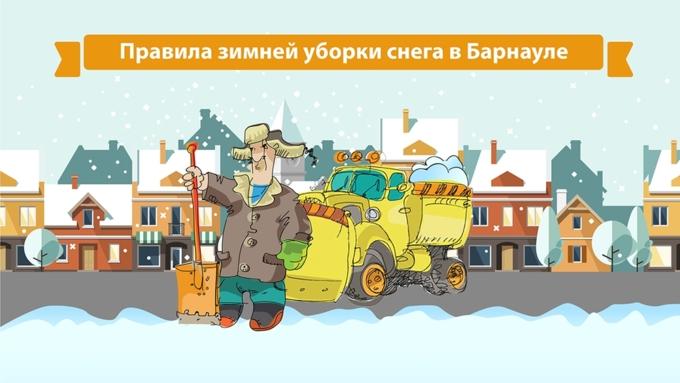 Акты по уборке и вывозу снега