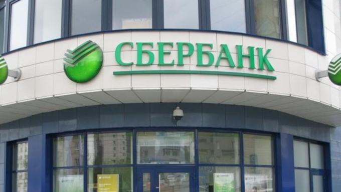«Уралсиб» снизил ставку поипотеке сгосподдержкой