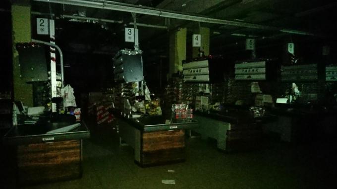 Назвали причины отключения света в промышленном районе Барнаула