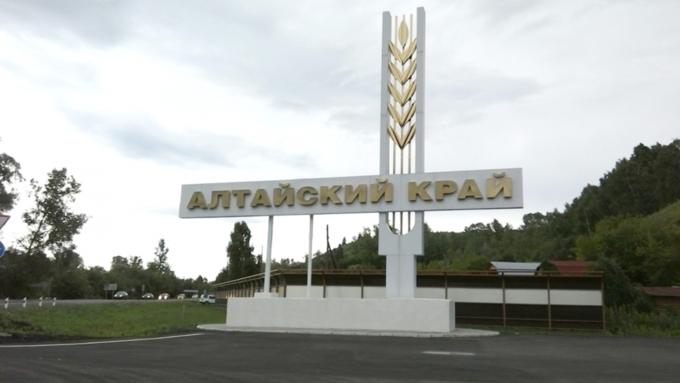 Ярославская область стала 45-й врейтинге эффективности управления