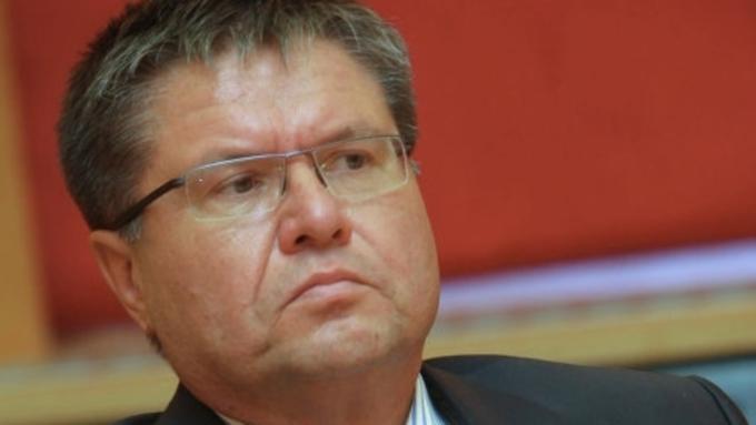 Суд арестовал 10 земельных участков идом экс-главы МинэкономразвитияРФ Улюкаева