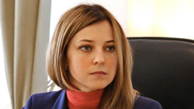 Экс-прокурор Крыма Поклонская раскритиковала поездку вЕкатеринбург