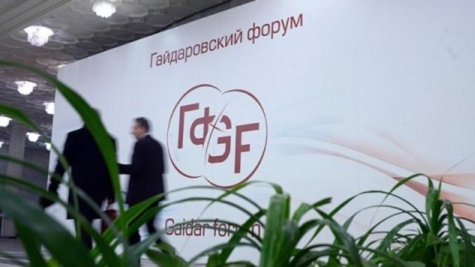 Губернатор Алтайского края подискутирует наГайдаровском консилиуме