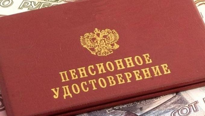 ПФР назвал сроки выплаты 5 тыс. руб. пенсионерам