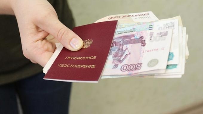Русские пожилые люди начнут получать единовременные выплаты вобъеме 5 тыс. руб.
