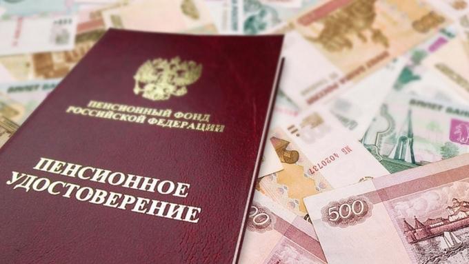 Размер пенсия инвалида 1 группы в украине