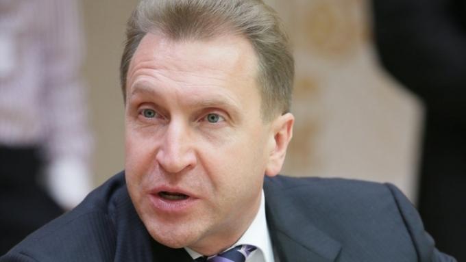 Шувалов рассказал об«оптимистичных исдержанных» ожиданиях руководства поэкономике