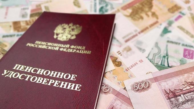 Пензенским пенсионерам начали оплачивать дополнительные 5 тыс. руб.