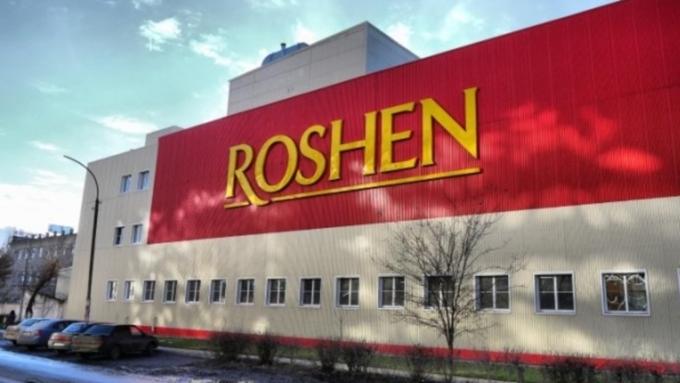 Компания ROSHEN приняла решение остановить производственную деятельность Липецкой фабрики