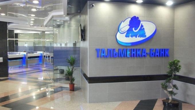 Центробанк отозвал лицензии у«Тальменка-банка» ибанка «Сириус»