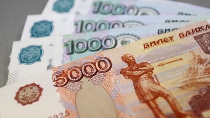 Вкладчики адыгейского банка «Новация» получат страховые выплаты