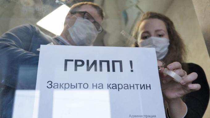 ВТюменской области снизилась заболеваемость гриппом иОРВИ