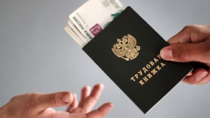 Кузбасс «упал» навосьмое место всибирском рейтинге поуровню зарплат