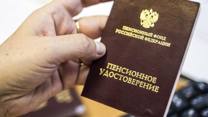 С1февраля новгородским пенсионерам доплатят