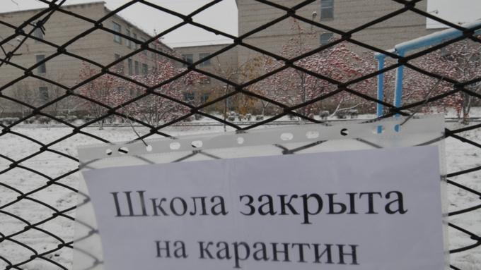 Заболеваемость ОРВИ игриппом вАлтайском крае возросла